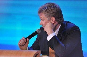Песков отказался обсуждать сжурналистами дело Скрипалей