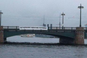 Десять участников «бессрочки» задержали уДворцового моста