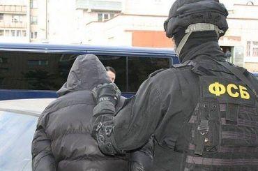 ФСБ провела обыски вГосударственной жилищной инспекции Петербурга