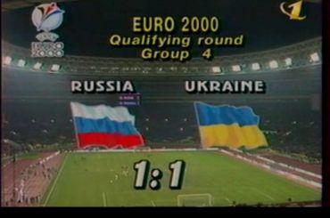 Украина пообещала сыграть сРоссией только после матча смарсианами