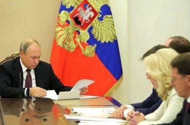 Путин поручил правительству найти средства напенсионные изменения