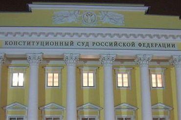 КСРФ рассмотрит жалобу эсеров Петербурга помуниципальным выборам