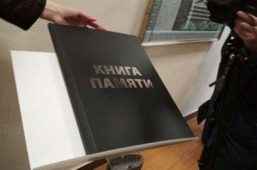 Книгу соболезнований из-за трагедии вКерчи открыли вПетербурге