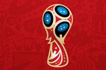 Совет FIFA признал чемпионат мира вРоссии лучшим