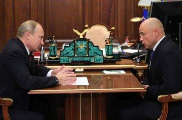 Путин назначил и. о. губернатора Липецкой иКурганской областей