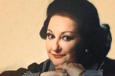 Умерла Монсеррат Кабалье