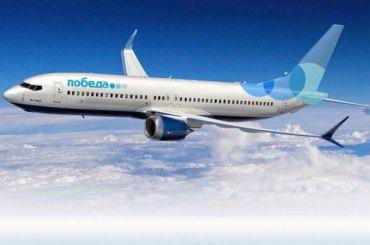 Самолеты «Победы» начнут летать изПетербурга вБергамо