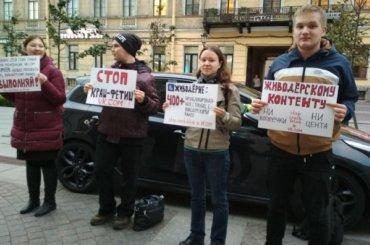 Активисты требуют от«ВКонтакте» удалить «живодерский контент»