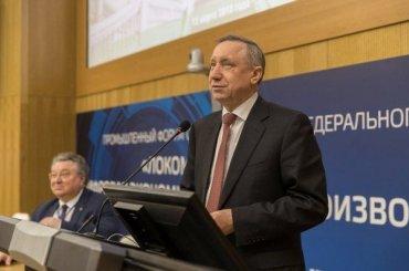 Беглов призвал защитить молодежь отуправления извне