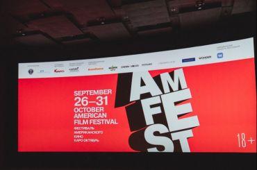 Фестиваль независимого американского кино пройдет вПетербурге