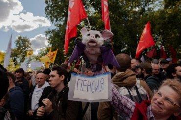 Работающие пенсионеры получают вмесяц по46 тысяч рублей