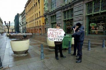Мужчину задержали вПетербурге сплакатом против ФСБ