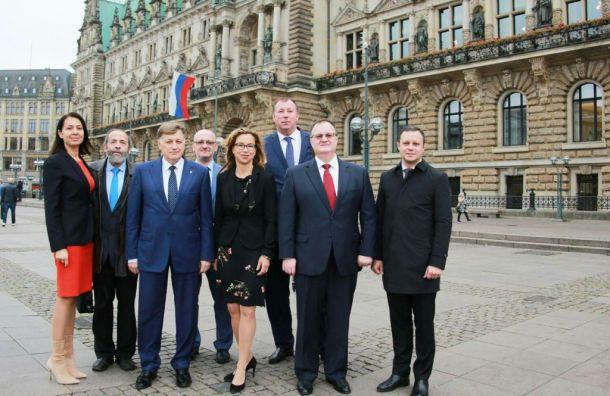 Макаров ипарламентская оппозиция гостят вГамбурге