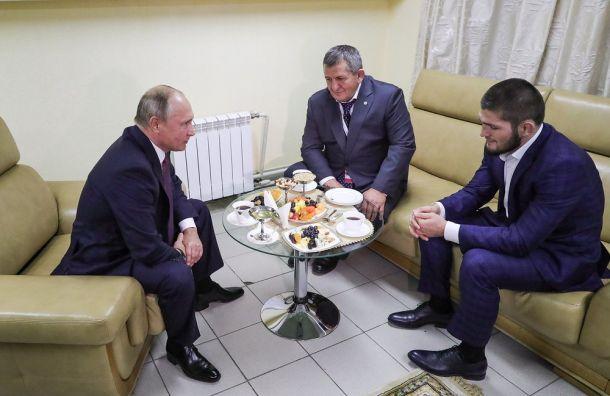 Путин встретился сНурмагомедовым