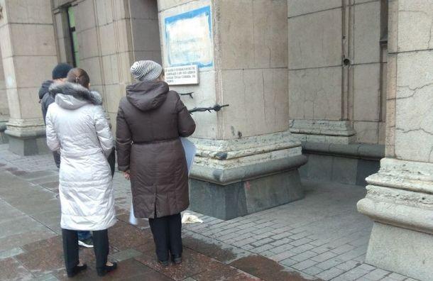 Вандалы закрасили блокадную надпись наНевском проспекте