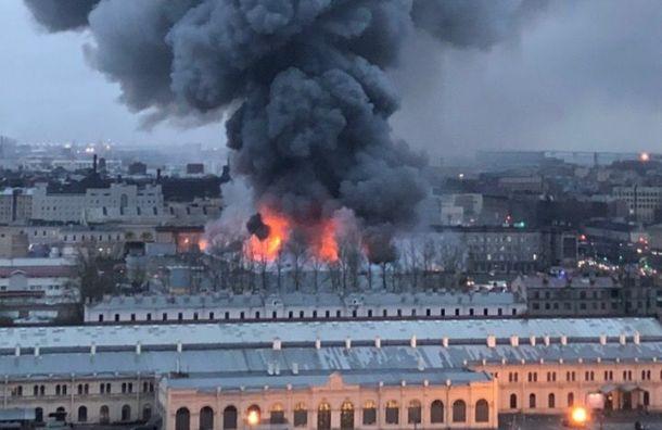 Чиновники Смольного проверяют воздух из-за пожара в«Ленте»