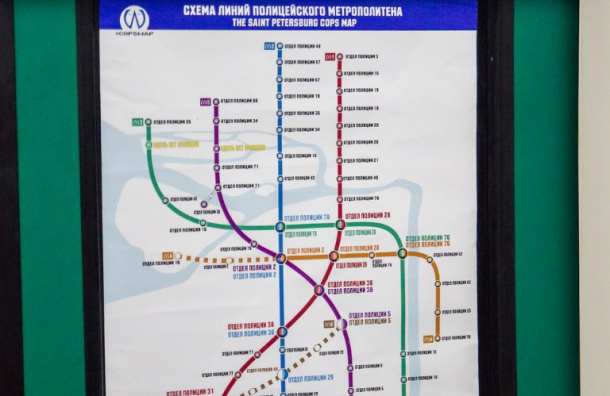 Вместо «Восстания» отдел полиции: художник развесил полицейскую карту метро