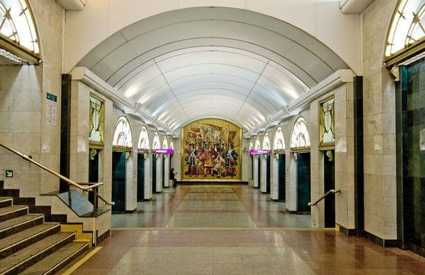 Станцию метро «Звенигородская» проверяли почти час