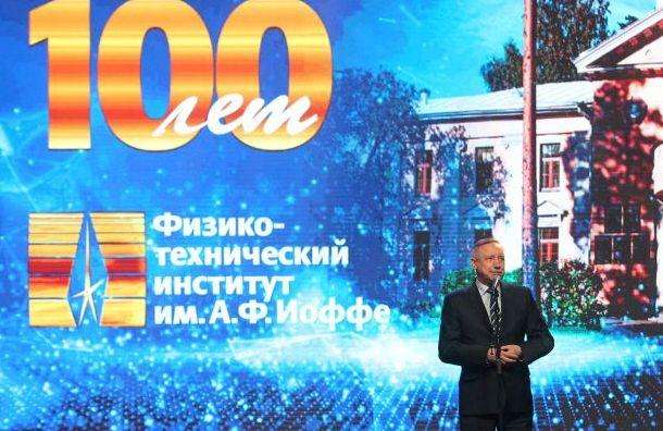 Беглов поздравил петербургский университет свековым юбилеем