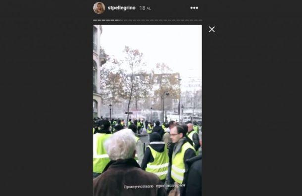 Дочь Пескова рассказала опротестах французов против повышения цен набензин