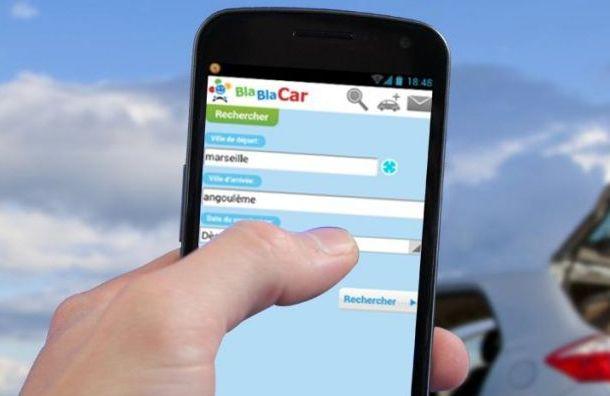 Автобусные перевозчики хотят запретить BlaBlaCar вРоссии