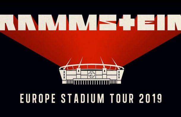 Rammstein даст концерт вПетербурге