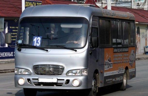 Россияне назвали маршрутки самым опасным видом транспорта
