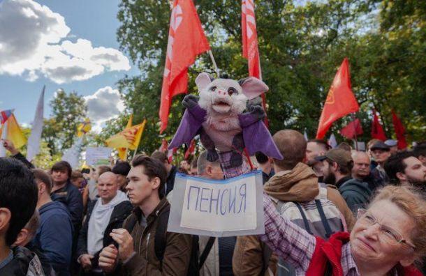 Эксперты: пик уличных протестов против пенсионной реформы прошел
