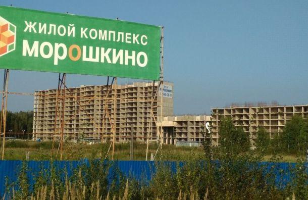 ДольщикиЖК «Морошкино» добились банкротства застройщика «Норманн-Запад»