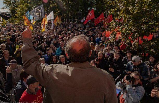 Социологи: вРоссии растет число протестов в2018 году