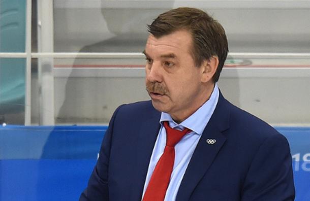 Олег Знарок стал консультантом национальных сборных России похоккею