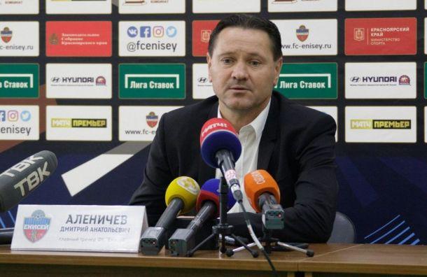 Дмитрия Аленичева поймали пьяным зарулем вКрасноярске