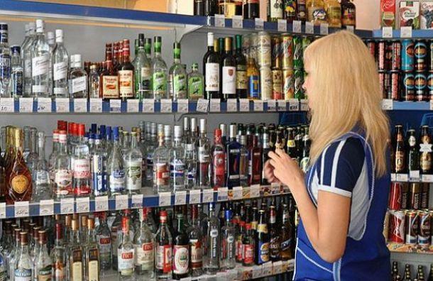 Депутаты ограничат торговые точки впродаже алкоголя