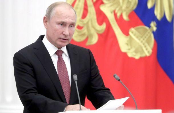 Путин назвал керченский инцидент провокацией Порошенко