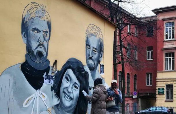 Вместо Шевчука наЛитейном появилось граффити «Иван Васильевич меняет профессию»