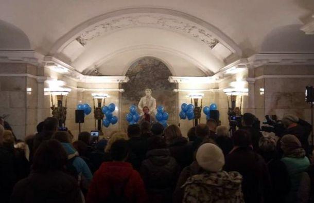 Пассажиры метро будут шесть часов читать стихи Пушкина
