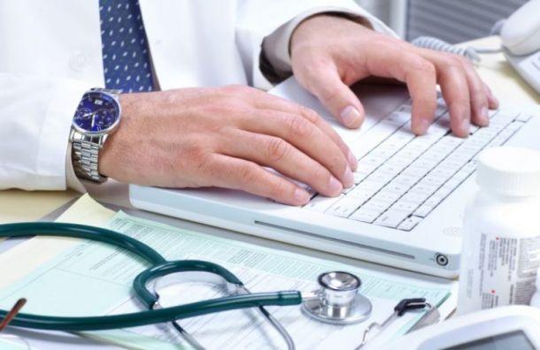 Электронные «больничные» покоряют Ленобласть