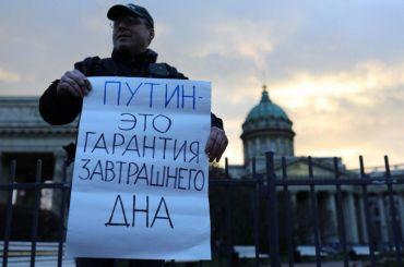 Активистов «Бессрочного протеста» задержали уКазанского собора