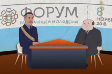 ВСети появился мультик про «хорошего» Беглова и«плохого» чиновника