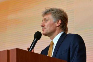 Песков вновь опроверг причастность России котравлению Скрипаля