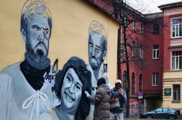 Четырбок предложил легализовать граффити нафасадах зданий