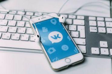 МВД объяснило, почему переписывается с«ВКонтакте» поэлектронной почте