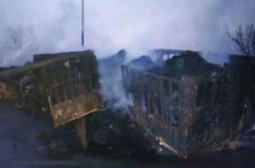 Более 20 человек погибли вКитае при взрыве нахимическом заводе