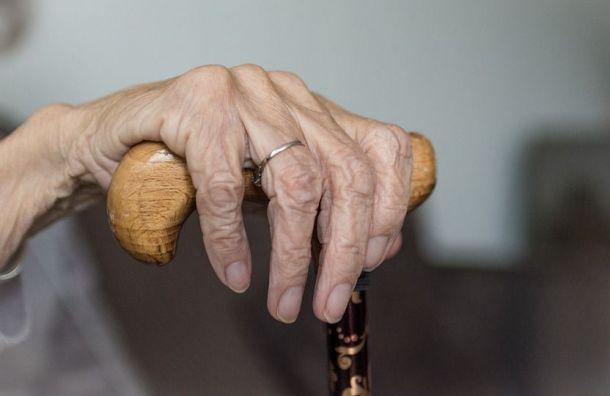 Два камчатских пенсионера попытались [Роскомнадзор] из-за пенсии