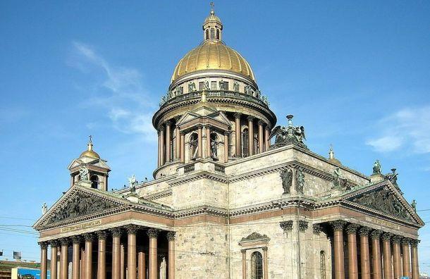 Верующие выбрали Исаакий православным символом Петербурга