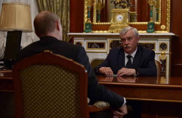 Путин исключил Полтавченко изсостава Совета безопасностиРФ