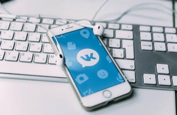 «ВКонтакте» расскажет обархивах личных данных пользователей