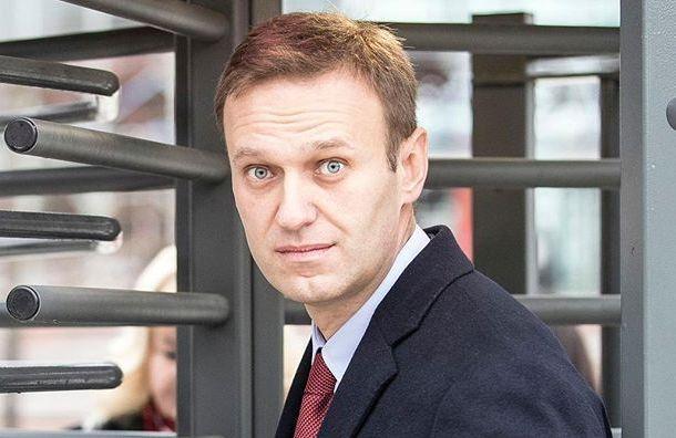 Минюст выплатит компенсации Навальному вобщем порядке