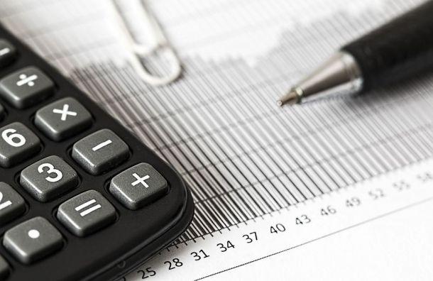 Объем собираемых налогов вРоссии вдвое превысил рост зарплат