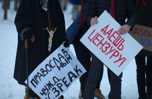 «Долой рэп»: активисты вышли на«митинг» против современной музыки